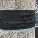 Dürrenberg_Denkmal_Banner